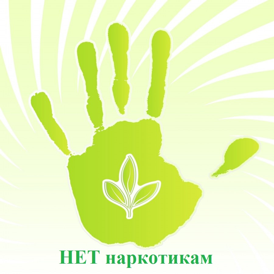 Green-handprint_Feb-27-735543.jpg